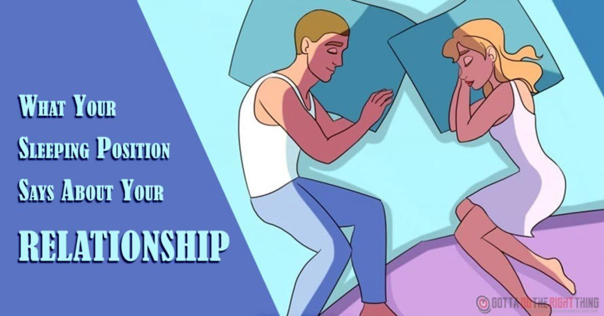 The Way You Sleep Together Can Say A Lot About Your Relationship